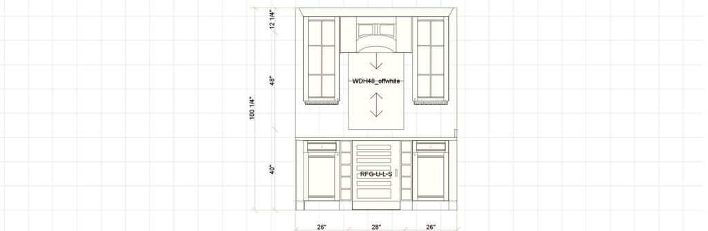 Kitchen Cabinet Design - Asbury Ln - Winnetka IL - Butler Elevation